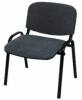 Стулья на металлическом каркасе, стулья изо, стулья армейские - фотография №2