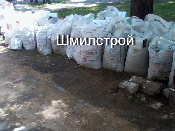 Мешки для строительного мусора зел. новые и б/у белые купить в минске