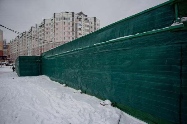 Сетка для ограждения ПП210 (зеленая) 3,2 50м