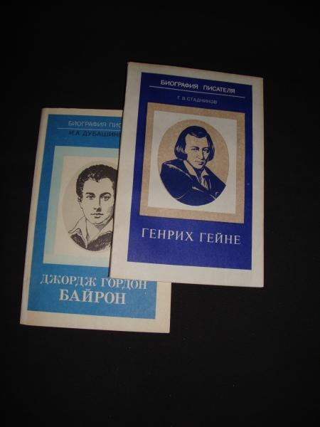О классиках пера- книги